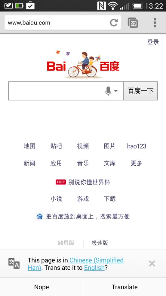 Chrome mobile translate